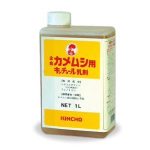 金鳥カメムシ用キンチョール乳剤